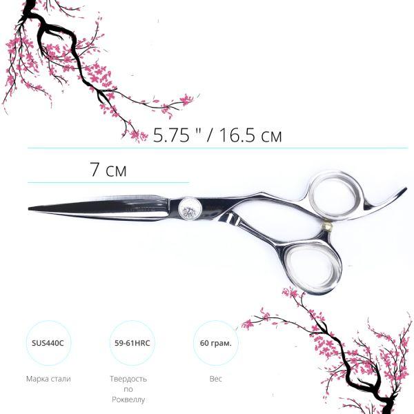 Парикмахерские ножницы Sway Infinite 101575 размер 5,75