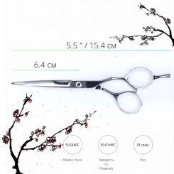"Ножницы прямые SWAY ELITE 5.5"" артикул 110 20555 5.50 фото, цена pr_14545-02, фото 2"