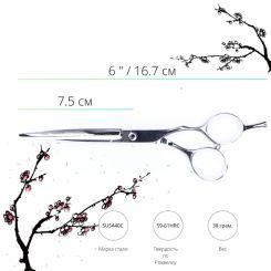 "Ножницы прямые SWAY ELITE 6.0"" артикул 110 20560 6.00 фото, цена pr_14546-02, фото 2"