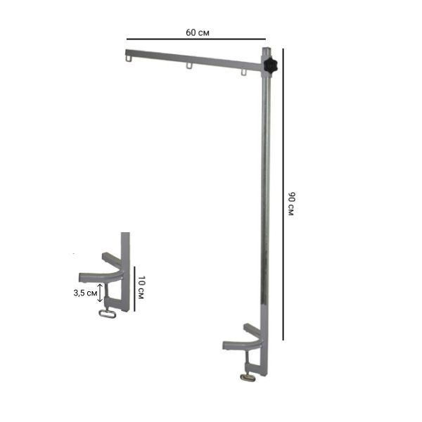 Кронштейн на стол для груминга Groomer KR2 60 см