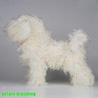 Opawz артикул: OW16-BMD01-BODY Парик для тела манекена собаки BMD01 - Бишон